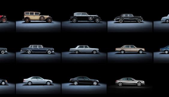 14 поколінь великих седанів класу люкс від Mercedes-Benz