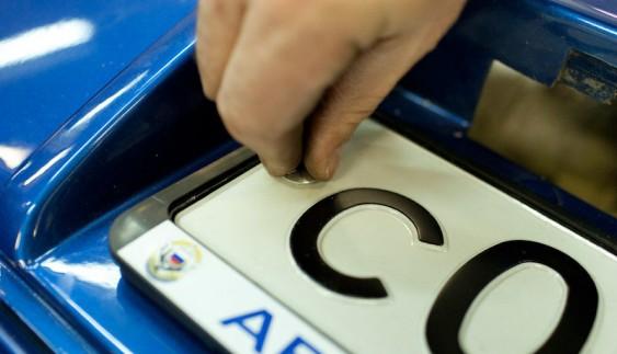 Як захистити номери машини від крадіжки?