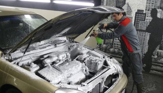 Чим можна помити двигун