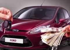 Як швидко продати своє старе авто?