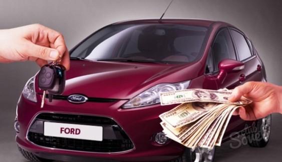 Як продати старий автомобіль