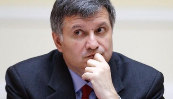 Аваков повідомив про зміни у процесі реєстрації авто