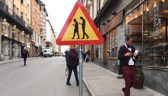 На дорогах появився новий дорожній знак
