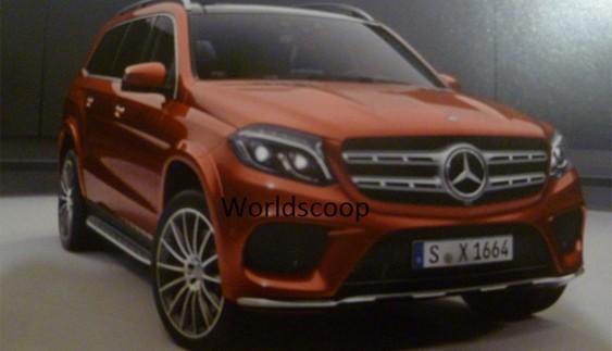 Mercedes-AMG GLS 63 розсекретили до прем'єри