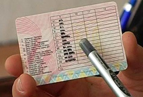 Українські водійські посвідчення дійсні тепер в Італії