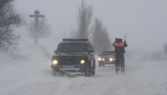 """Українських водіїв попередили про """"важкі"""" вихідні"""