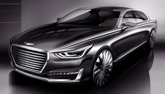 Опубліковано перше зображення престижного авто Hyundai