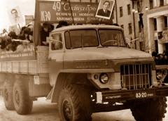 Урал 377М – дослідна вантажівка 1968 року із склопластиковою кабіною