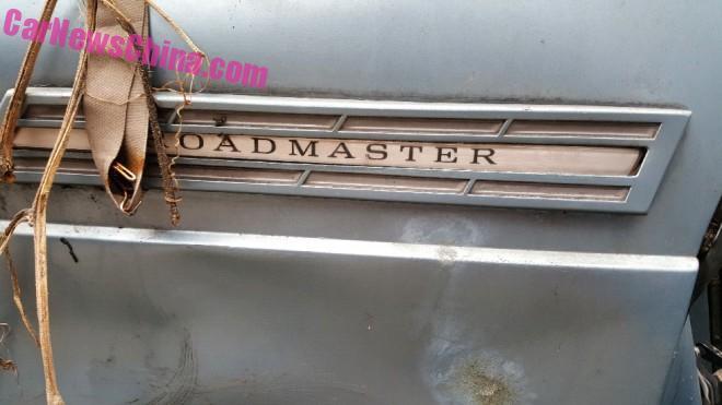 buick-roadmaster-china-7-660x371