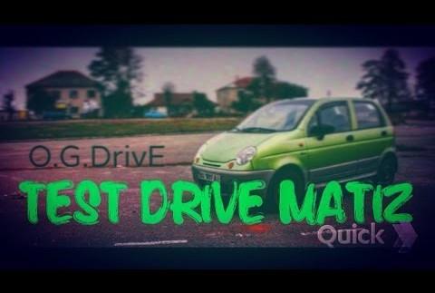 Простий тест-драйв. Daewoo Matiz – які гроші, така і машина (відео)