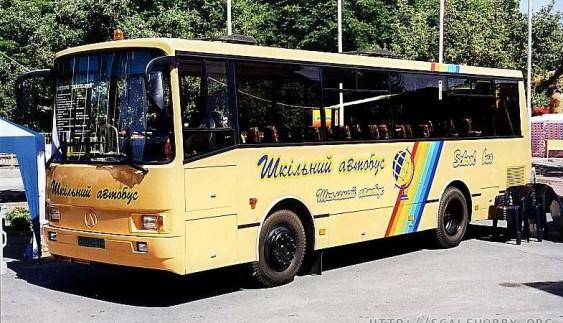 ЛАЗ Лайнер-9 – міжміський автобус львівського заводу
