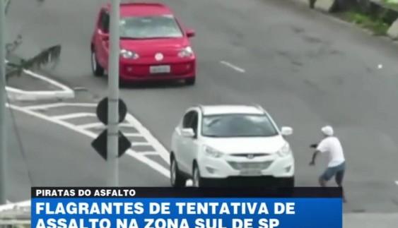 Неочікувана реакція водіїв на грабіжників (відео)