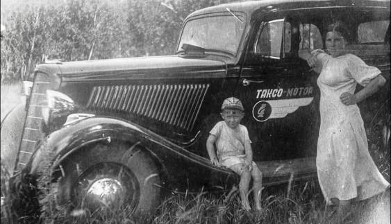 Раритетні фотографії легендарних автомобілів