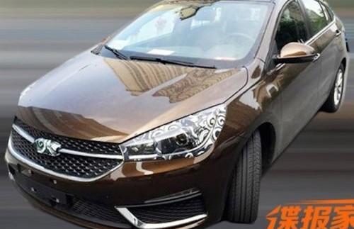 Chery представила новий седан Arrizo 5