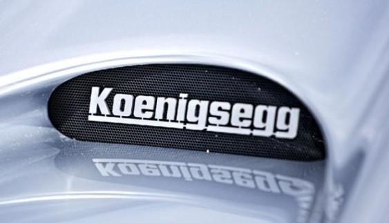 Koenigsegg One, або як купити гіперкар за шість мільйонів доларів (ФОТО)