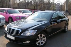 Криза наступає: українці масово розпродають VIP-автомобілі