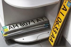 Як на долоні: МВС відкрило доступ до реєстру власників транспортних засобів
