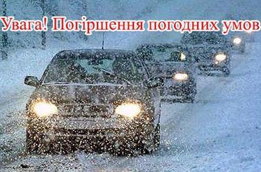 Українським водіям зробили попередження