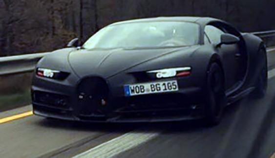 Появились новые шпионские фотографии Bugatti Chiron's