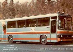 """ЛАЗ-5255 """"Карпати"""" – принципово нове сімейство туристичних автобусів"""