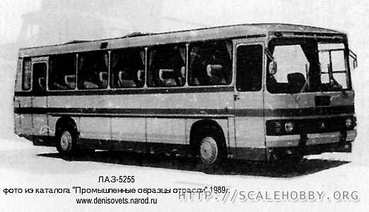 LAZ5255_6