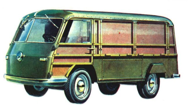 NAMI-LAZ-750-1951