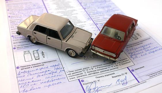 Які зміни чекають українських водіїв щодо страхування авто