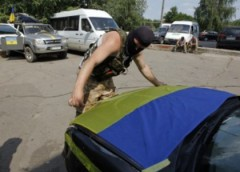 Конфісковані автомобілі передадуть для потреб АТО