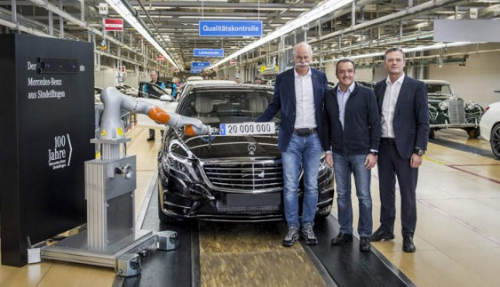 Один из заводов Mercedes-Benz празднует производство двадцатимиллионного автомобиля
