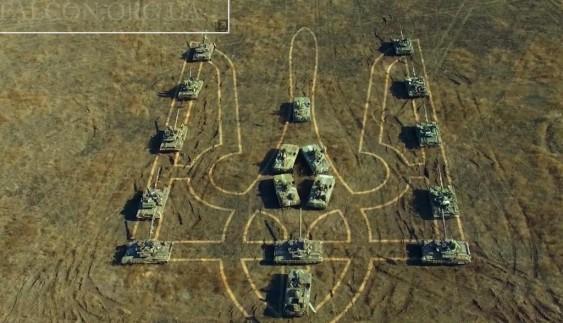 В Україні з танків і бронемашин вибудували величезний тризуб (відео)