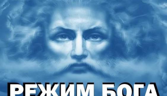 """Як українські мажори на дорозі вмикають """"режим Бога"""""""