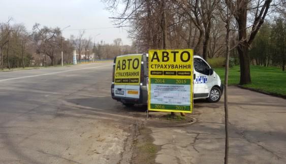 Українських водіїв чекають сюрпризи