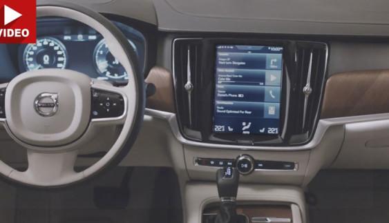 Мечты становятся реальностью: интерьер нового Volvo S90 (видео)