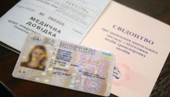 В Україні скасували медогляд для водіїв