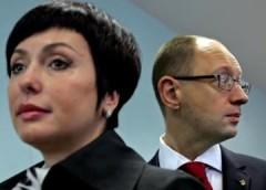 Київська поліція затримала дружину Яценюка