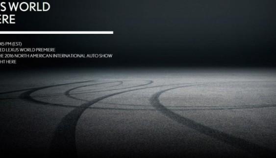 Lexus пообіцяв представити в Детройті нову модель