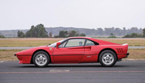 Кому ексклюзив? Раритетний Ferrari за $ 2800000