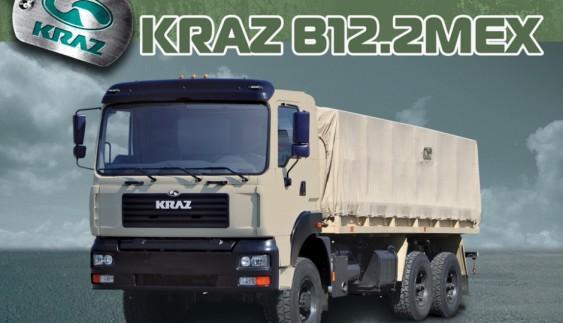 КрАЗ готує заміну МАЗу і КамАЗу для українських військ