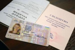 До уваги водіїв: в Україні змінилися правила медогляду