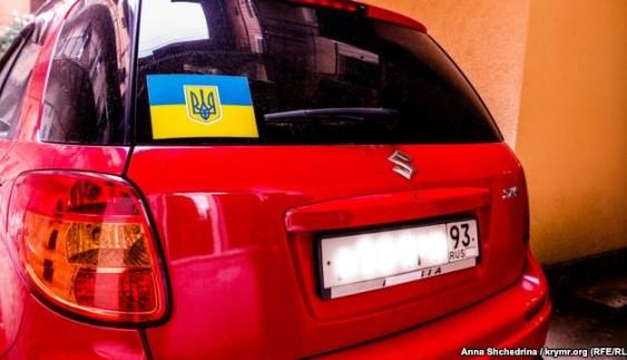 За автомобільні номери, видані «ДНР», будуть затримувати – МВС