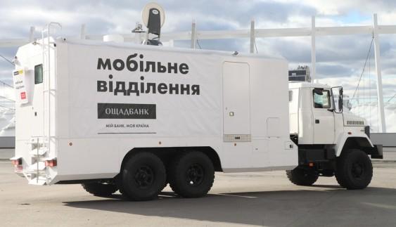 АвтоКраЗ випустив перший у світі броньований мобільний банк