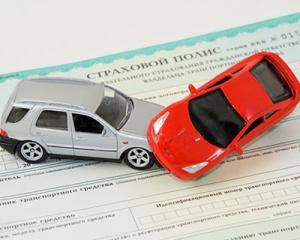 До уваги водіїв: ліміти страхових виплат піднімуть вдвічі