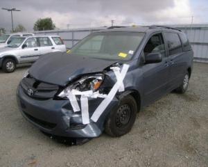 Як розпізнати битий автомобіль на авторинку