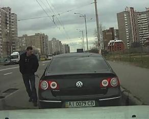 Як грабують водіїв — ТОП-5 відео