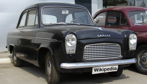 Ви будете вражені: на що здатен старий Ford 1953 року