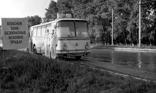 ЛАЗ-692 – спеціальний автобус із захистом від радіоактивного пилу і гамма-випромінювання