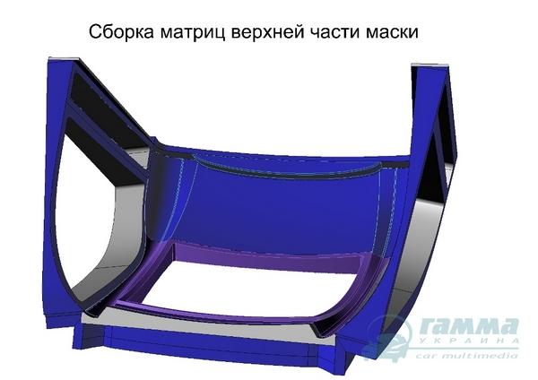 Tranvaj-2