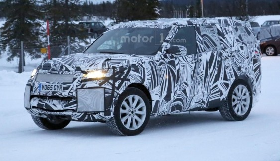 Land Rover тестує новий Discovery (фото)
