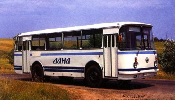 ЛАЗ-695Д «Дана» – унікальний автобус, випущений в незалежній Україні