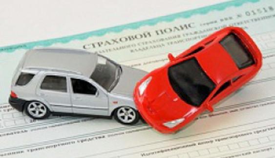 4 способи зменшити вартість страховки для авто